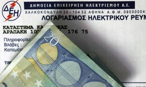 Греческие граждане с низкими доходами получат скидки до 70% на оплату электричества