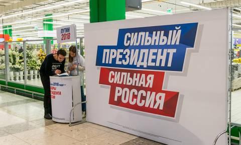 """""""Собеседник"""" подсчитал, что Путин превысил законные расходы на избирательную кампанию в 2,5 раза"""