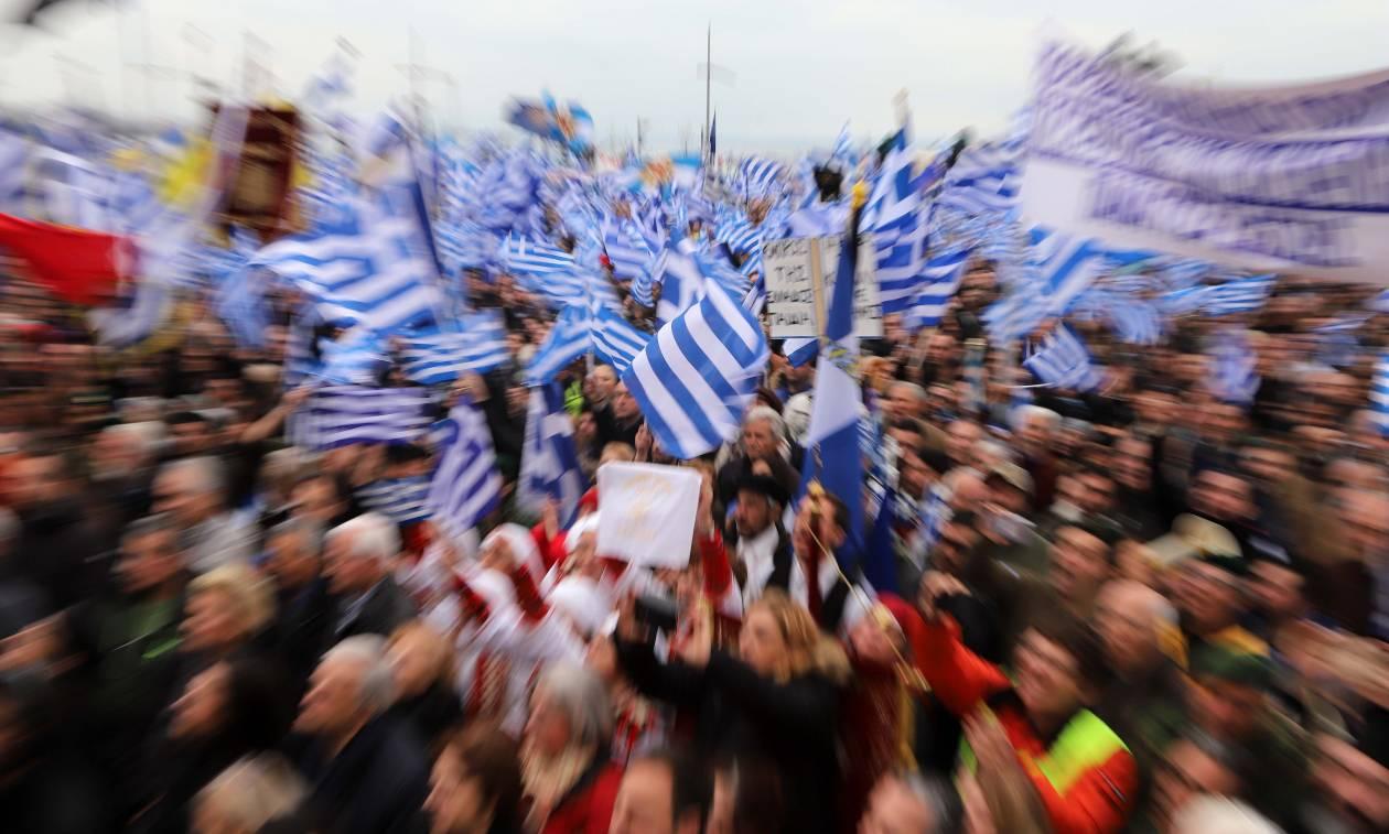 Συλλαλητήριο Αθήνα: «Έλληνες, κατεβείτε άφοβα στο Σύνταγμα» (vid)