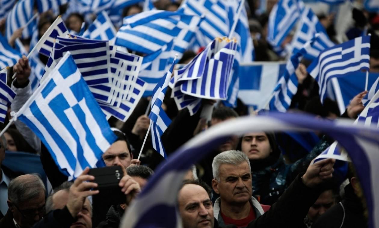 Συλλαλητήριο Αθήνα   Σύνταγμα: Δεν υπάρχουν καλά και κακά συλλαλητήρια