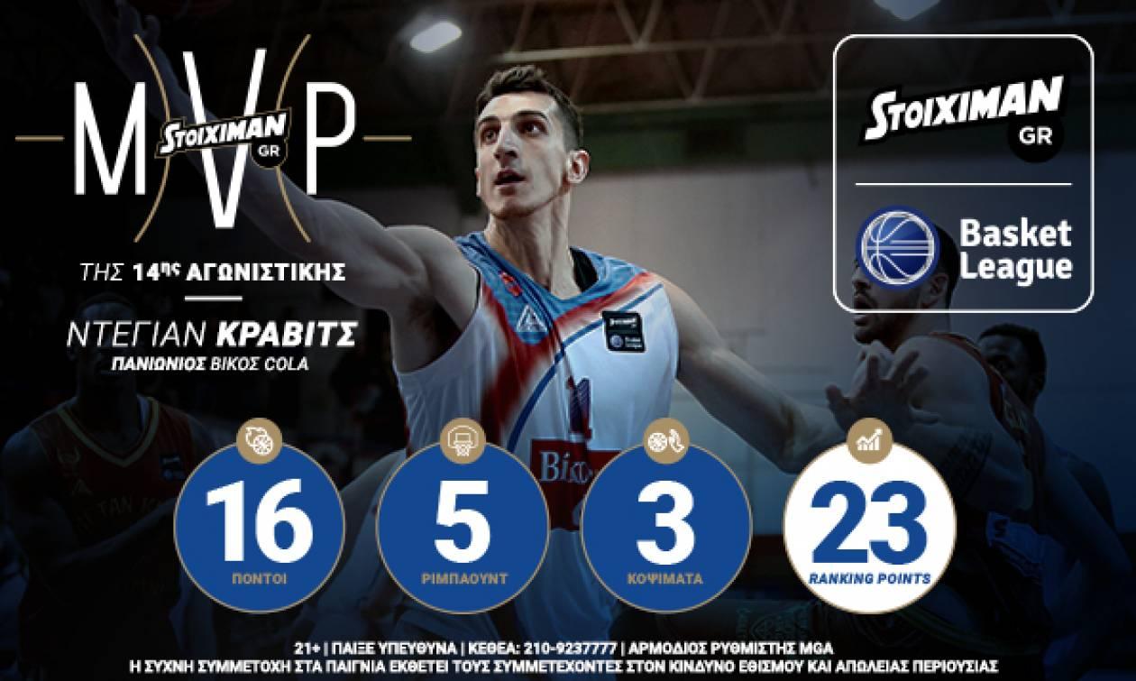 STOIXIMAN.GR: MVP της 14ης αγωνιστικής ο Ντέγιαν Κράβιτς