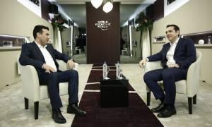 Financial Times: Σκληρές πιέσεις της Ουάσινγκτον στον Τσίπρα για το Σκοπιανό