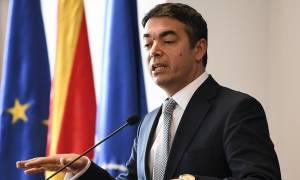 Ντιμιτρόφ: Κανείς δεν μπορεί να μας στερήσει το δικαίωμα να είμαστε Μακεδόνες