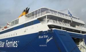 Τέλος στο μυστήριο: Σεσημασμένος κακοποιός ο επιβάτης του «Blue Star Naxos» που αυτοκτόνησε