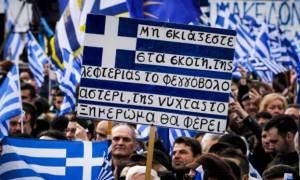 Συλλαλητήριο Αθήνα για τη Μακεδονία: Κραδασμοί στο πολιτικό σκηνικό