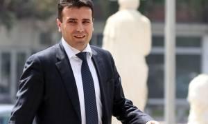 Νέα «βόμβα»: Ο ίδιος ο Ζάεφ αποκαλεί τους Σκοπιανούς «Μακεδόνες»