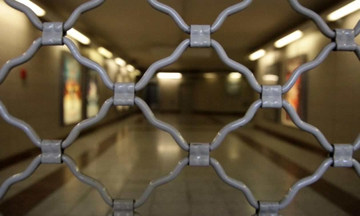 Συλλαλητήριο Αθήνα: ΠΡΟΣΟΧΗ! Δείτε ποιοι σταθμοί του Μετρό θα κλείσουν την Κυριακή (04/02)