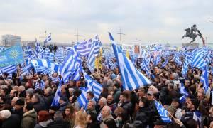 Συλλαλητήριο Αθήνα: Τι καιρό θα κάνει την Κυριακή (04/02) – Η πρόβλεψη του Γιάννη Καλλιάνου