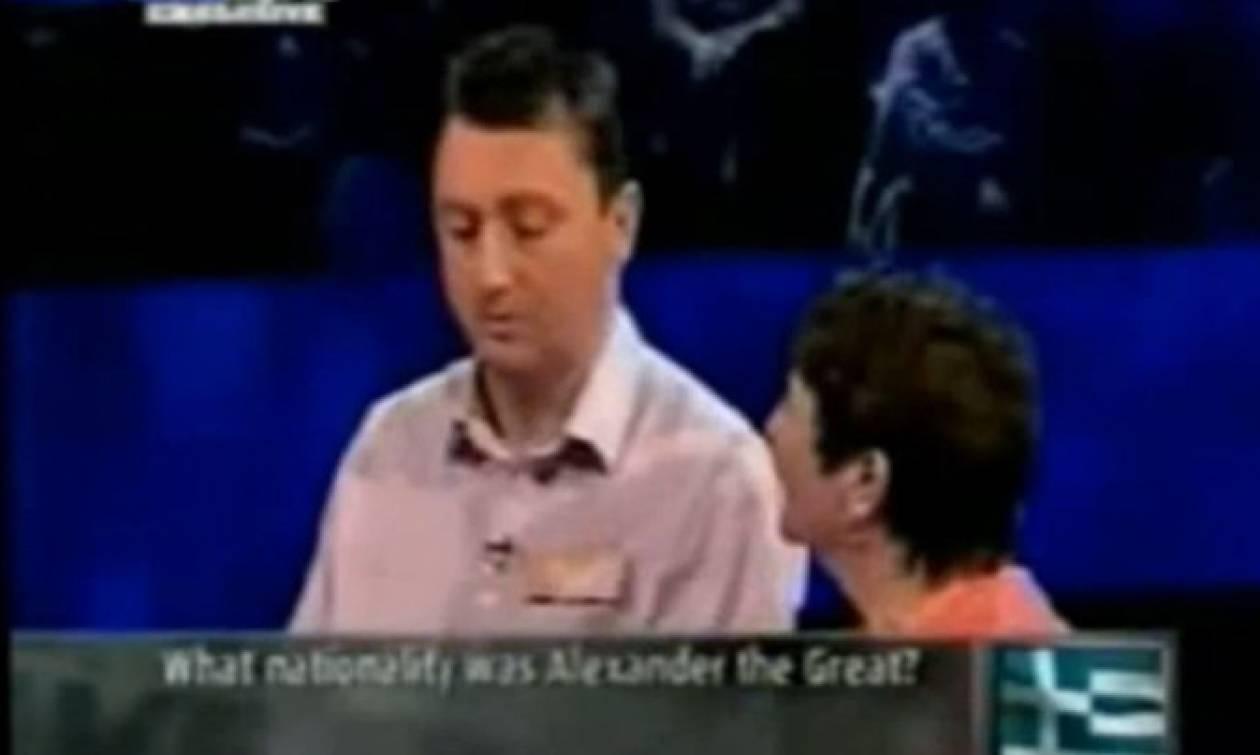 Σάλος: Βρετανικό τηλεπαιχνίδι παρουσιάζει τον Μέγα Αλέξανδρο ως Σκοπιανό (video)