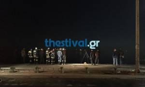 Θεσσαλονίκη: Γυναίκα έπεσε στον Θερμαϊκό - Μεταφέρθηκε στο νοσοκομείο