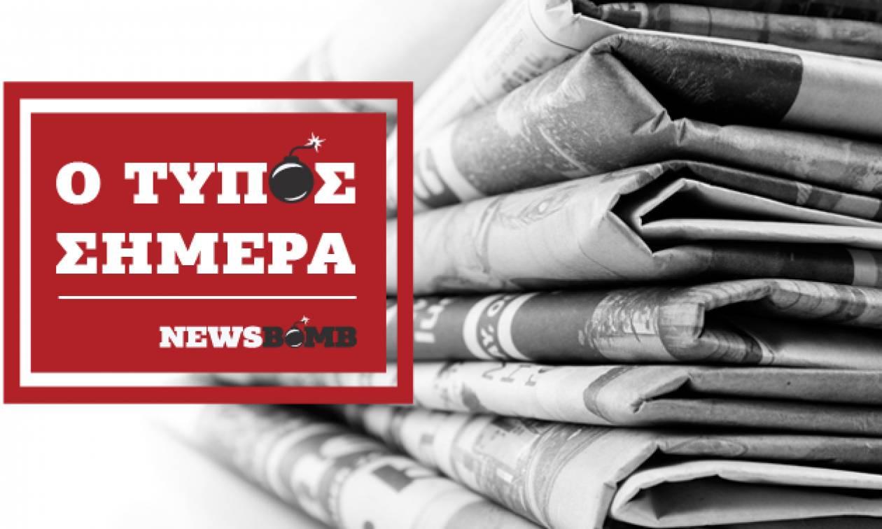 Εφημερίδες: Διαβάστε τα σημερινά (03/02/2018) πρωτοσέλιδα