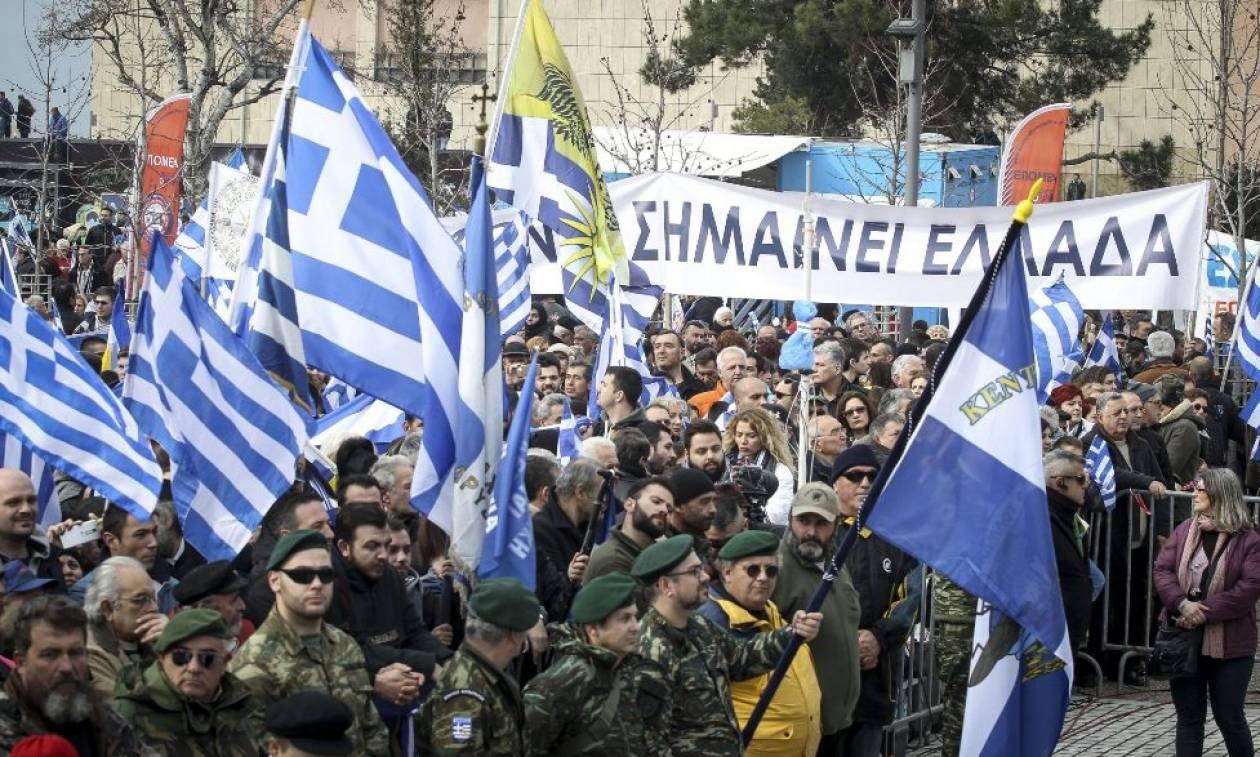 Συλλαλητήριο Αθήνα: Ποια κανάλια θα μεταδώσουν το συλλαλητήριο LIVE;