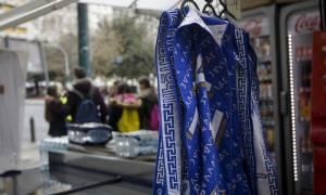 Συλλαλητήριο Αθήνα: Πώς θα λειτουργήσει το Μετρό – Πώς θα φτάσετε στο Σύνταγμα