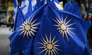Με τι καιρό θα γίνει το συλλαλητήριο για τη Μακεδονία στο Σύνταγμα