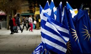 Όλα έτοιμα για το μεγάλο συλλαλητήριο στο Σύνταγμα - «Απόβαση» στην Αθήνα για τη Μακεδονία