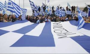 Συλλαλητήριο Αθήνα: Πώς θα φτάσετε στο Σύνταγμα - Πώς θα λειτουργήσει το Μετρό