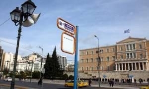 Live - Συλλαλητήριο στην Αθήνα για τη Μακεδονία: Λεπτό προς λεπτό όλες οι εξελίξεις στο Newsbomb.gr