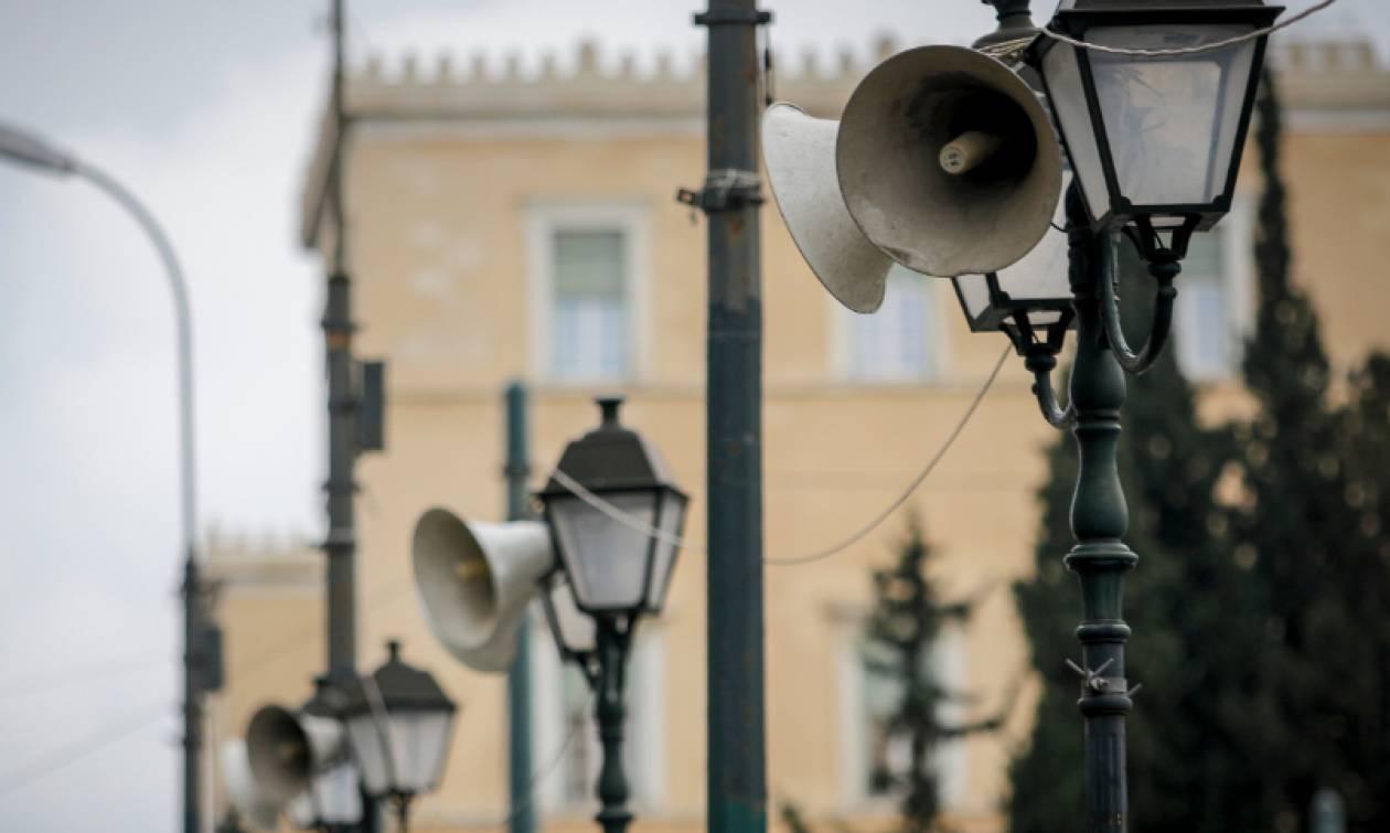 Συλλαλητήριο Αθήνα: Από κάθε γωνιά της Ελλάδας πούλμαν στο Σύνταγμα