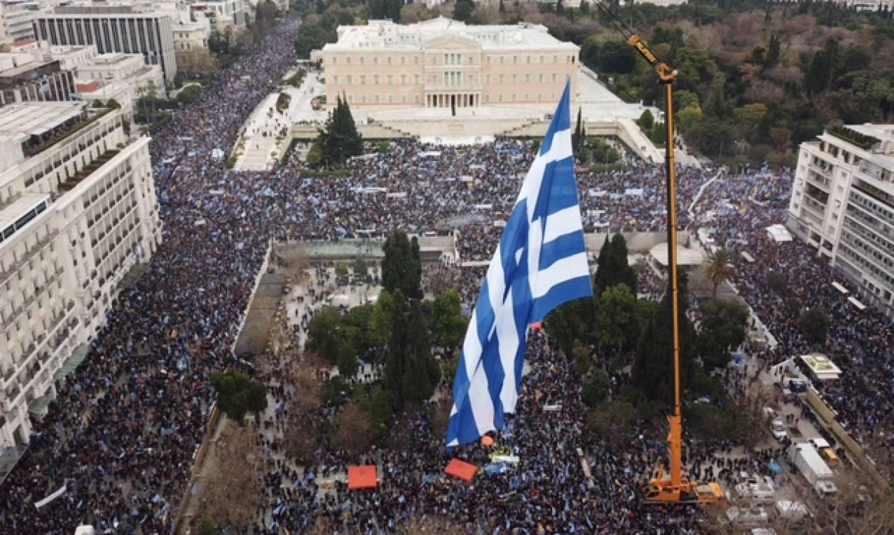 Συλλαλητήριο Αθήνα LIVE: Λαοθάλασσα στο Σύνταγμα - Συγκίνηση από την ομιλία του Μίκη