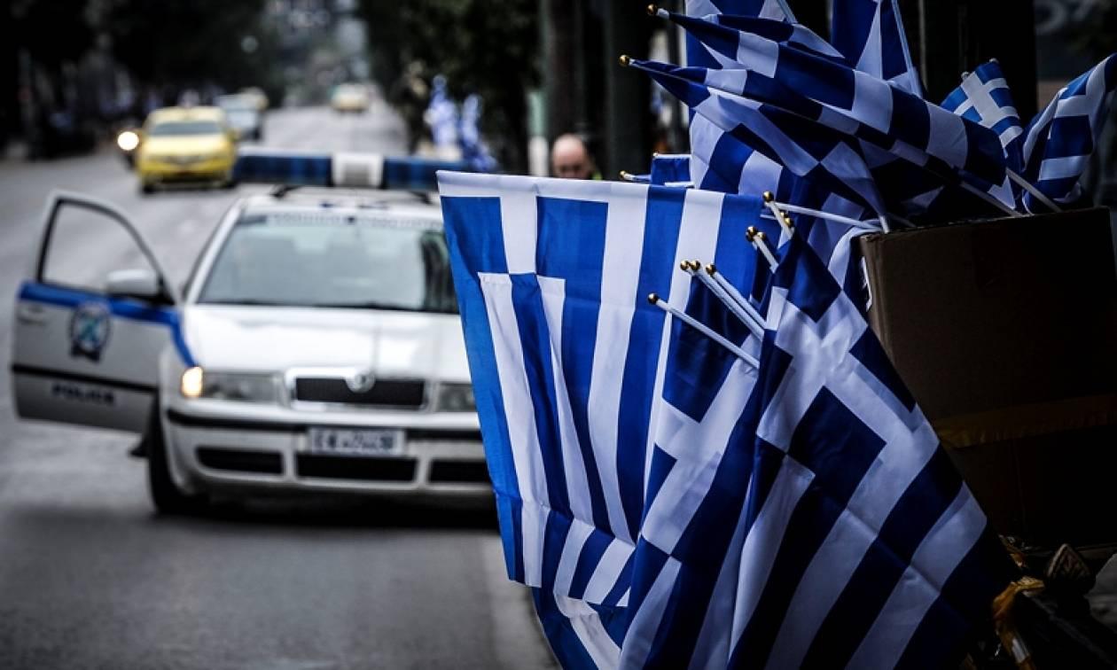 Συλλαλητήριο Αθήνα LIVE: Έκλεισαν οι δρόμοι στο κέντρο – Πώς θα φτάσετε στο Σύνταγμα