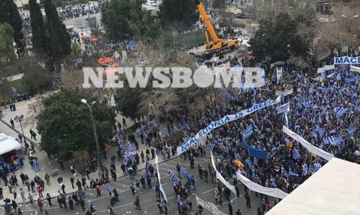 Συλλαλητήριο Αθήνα - Newsbomb.gr: Δείτε τώρα LIVE εικόνα από το Σύνταγμα