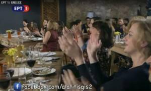 Συλλαλητήριο: Σάλος! Η καρδιά της Ελλάδας χτυπά στο Σύνταγμα και στην ΕΡΤ παίζουν το «Αλάτι της Γης»