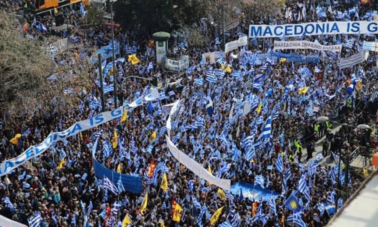 Συλλαλητήριο Αθήνα: Πέραν των προσδοκιών η προσέλευση του κόσμου- Συγκλονιστικές φωτογραφίες