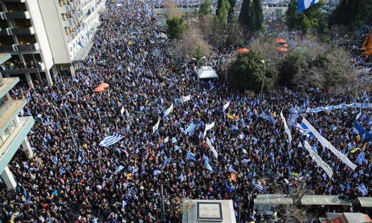 Συλλαλητήριο: Όλοι οι Έλληνες μονιασμένοι για τη Μακεδονία μας