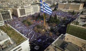 Συλλαλητήριο Αθήνα: Δείτε πόσο κόσμο είχε η συγκέντρωση στο Σύνταγμα