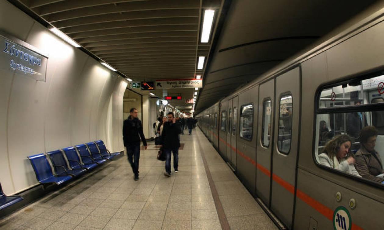 Συλλαλητήριο Αθήνα: Κανονικά λειτουργεί το Μετρό - Άνοιξε και ο σταθμός «Σύνταγμα»