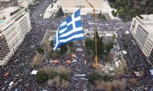 Συλλαλητήριο Αθήνα - Η Ελλάδα μία φωνή: Η Μακεδονία είναι ελληνική - Δείτε τις ιστορικές εικόνες