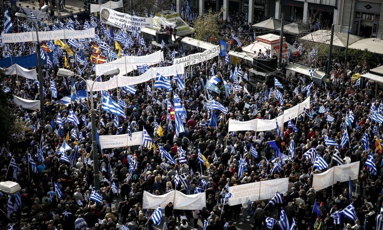 Αποτέλεσμα εικόνας για συλλαλητηριο αθηνα
