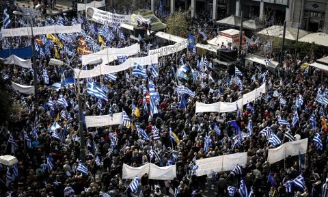 Συλλαλητήριο Αθήνα: Ασύλληπτη τραγωδία με άνδρα στο Σύνταγμα