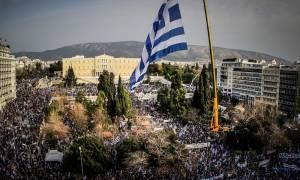 Συλλαλητήριο Αθήνα: Πόσο κόσμο είχε τελικά η συγκέντρωση στο Σύνταγμα – Τι απαντά ο Τόσκας