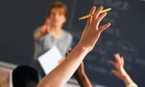 Συναγερμός σε σχολείο στο Αγρίνιο