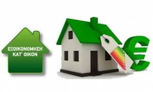 Αντίστροφη μέτρηση για το «Εξοικονομώ κατ' Οίκον ΙΙ»: Ποια τα εισοδηματικά κριτήρια