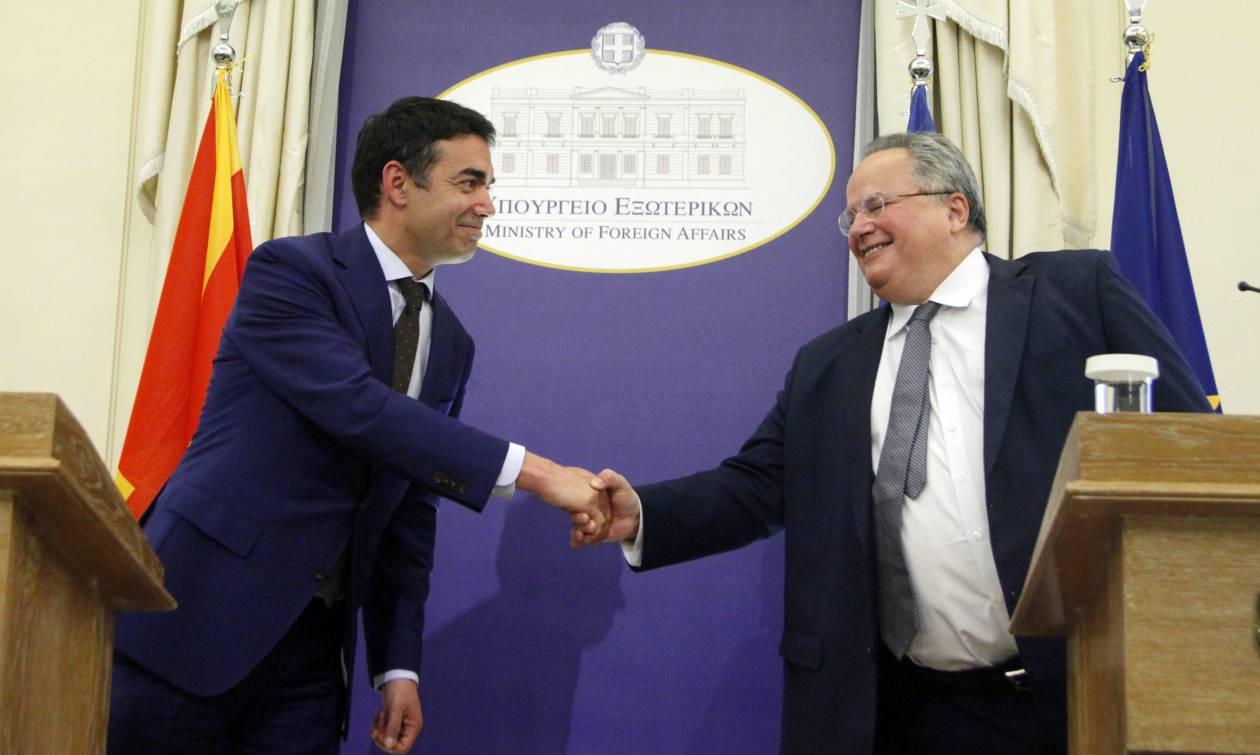 Σκοπιανό: Έτοιμη η ελληνική πρόταση για το όνομα των Σκοπίων (vid)