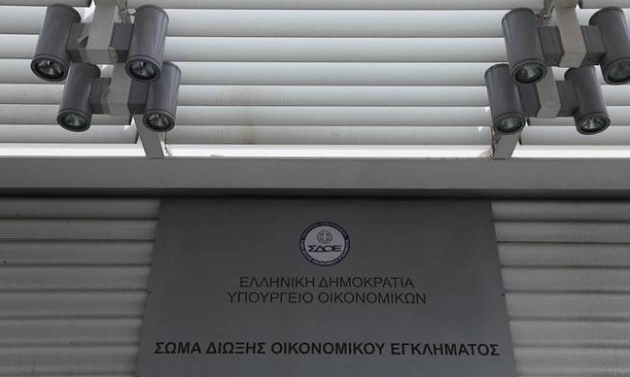 ΑΣΕΠ: Με 46 νέα στελέχη ενισχύεται το ΣΔΟΕ