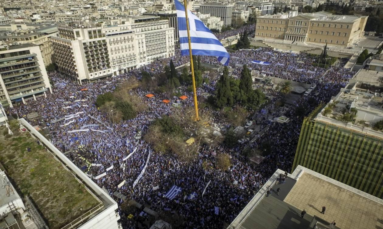Σκληρή ανακοίνωση από Παμμακεδονικές: Μην υποβαθμίζετε το συλλαλητήριο