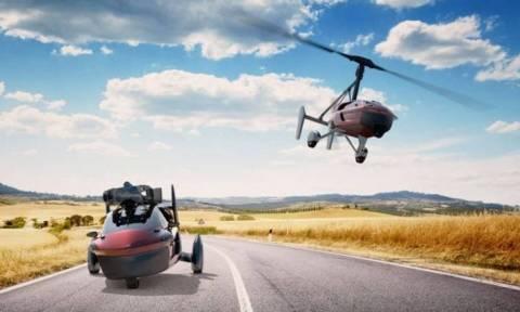 Αυτοκίνητο: Πόσο μπορεί να κοστίζει το πρώτο ιπτάμενο αυτοκίνητο παραγωγής;