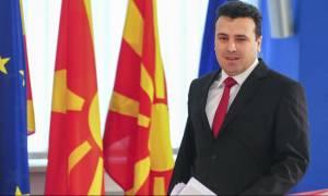 Ζόραν Ζάεφ: Είμαστε έτοιμοι να αποδεχθούμε γεωγραφικό προσδιορισμό για το Σκοπιανό