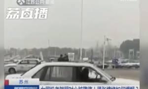 Βίντεο – σοκ: Πέθανε από άγχος την ώρα που έδινε εξετάσεις για δίπλωμα οδήγησης