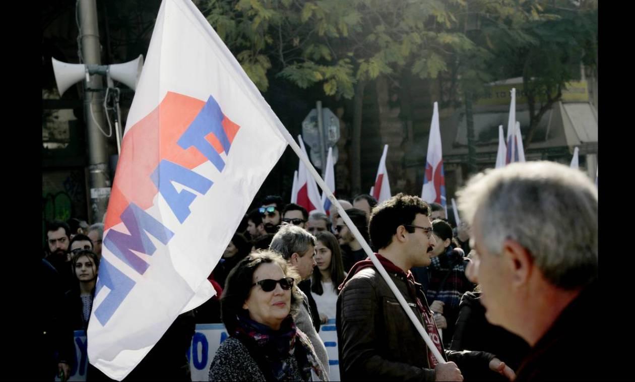 Συλλαλητήριο του ΠΑΜΕ κατά των πλειστηριασμών στις 21 Φεβρουαρίου
