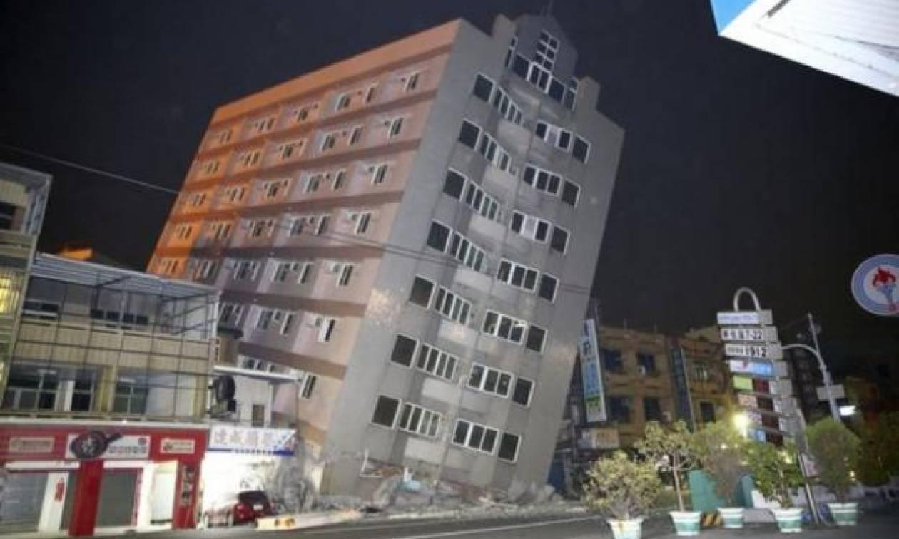 Ταϊβάν: Τουλάχιστον τέσσερις νεκροί, εκατοντάδες οι τραυματίες από τον σεισμό