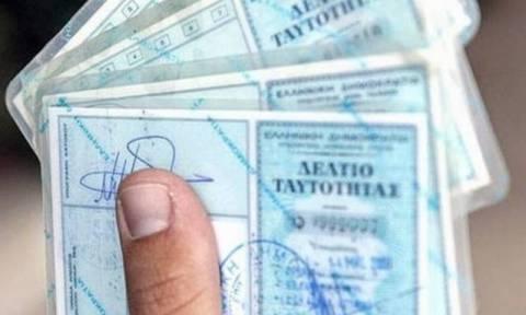 Граждане Греции, получившие ID-карту нового образца, смогут путешествовать в США без виз