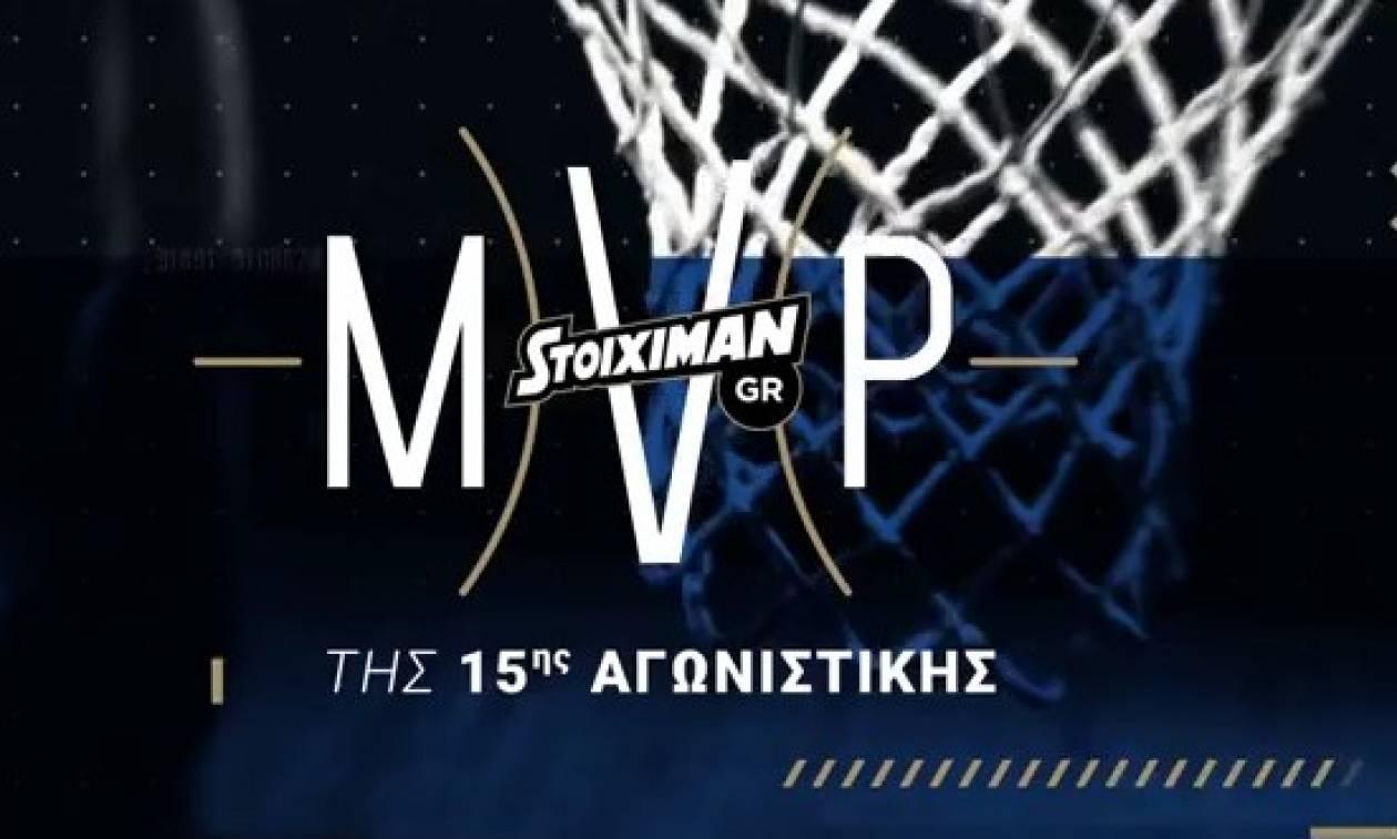 STOIXIMAN.GR: MVP της 15ης αγωνιστικής ο Μακένζι Μουρ