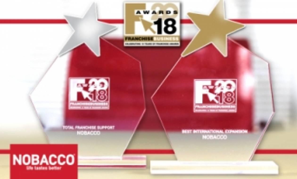 Aκόμη 2 βραβεία για τη NOBACCO στα FRANCHISE AWARDS 2018