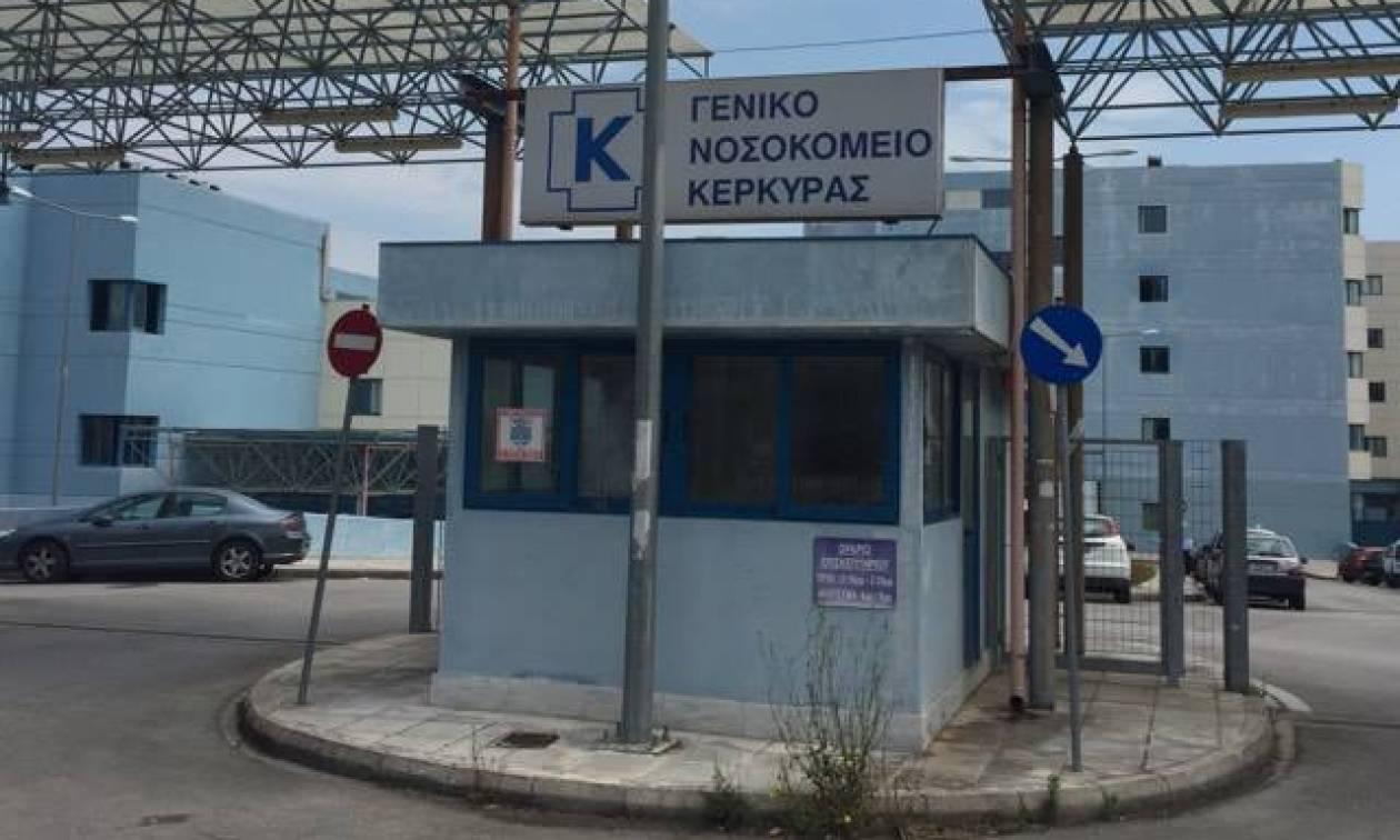Κέρκυρα: «Ποντικός» συνελήφθη μέσα στο νοσοκομείο