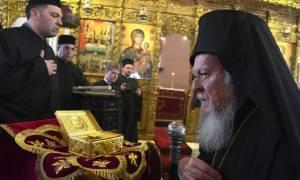 Κραυγή αγωνίας από τον Πατριάρχη: «Αφήστε μας να ανοίξουμε την σχολή της Χάλκης»