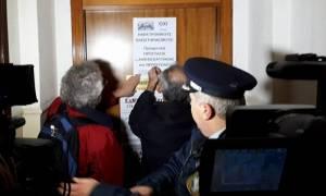 Θεσσαλονίκη: «Ντου» του κινήματος κατά των πλειστηριασμών στα γραφεία του Συμβολαιογραφικού Συλλόγου